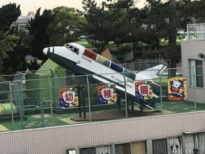 Space Shuttle Columbia in Tokyo