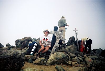 Atop summit of Mt. Warusawa-dake