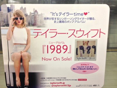 "ad in Japan for Taylor Swift's new ""1989"" album"