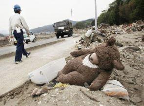 Tired Teddy in Rikuzentakata
