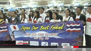 Thai tourists return to Japan