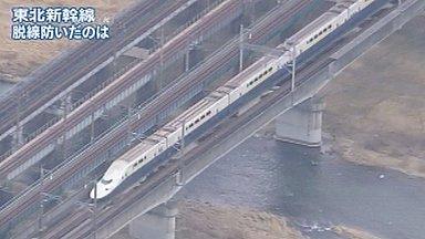 Tohoku Shinkansen bullet train
