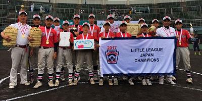 Tokyo Kitasuna 2017 Little League Baseball champs