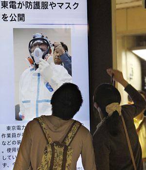 Tokyo radioactivity poster