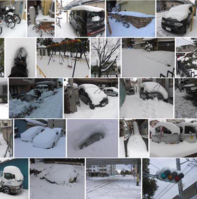 Tokyo Snow Day - Feb. 8, 2014
