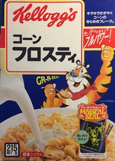 Kellogg's Japanese Corn Frosty