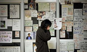 messages at Rikuzentakata tsunami relief center