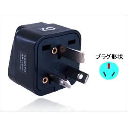 Type O2 adapter plug