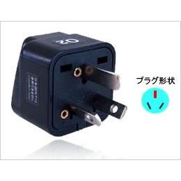 Type O2 adapter plug