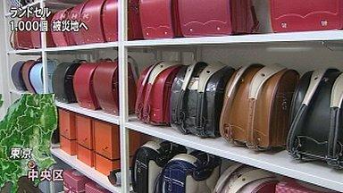 1000 school bags donated for Japanese school children