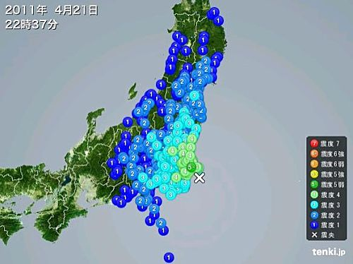 Magnitude 6.0, Intensity 5- quake hits off coast of Boso Peninsula in Chiba