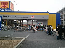 customers line up to enter Matsu-Kiyo drug store