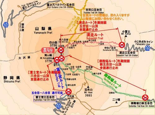Status of Mt. Fuji trails from Shizuoka Prefecture, as of June 10. 2016