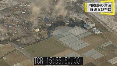 March tsunami traveled at 20km/h in Sendai