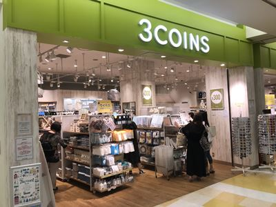 3 Coins store in Tokyo, Japan