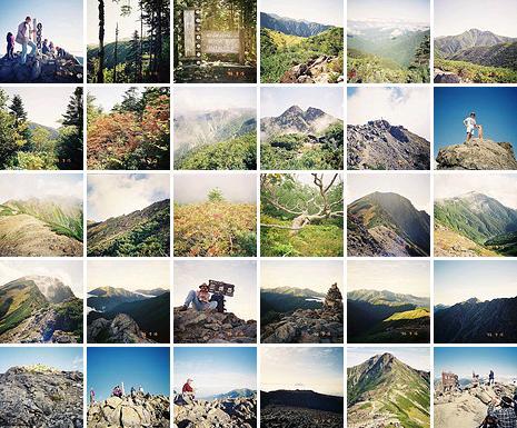 Mt. Ai-no-dake and Mt. Shiomi-dake photo collage