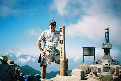 Aka-dake summit