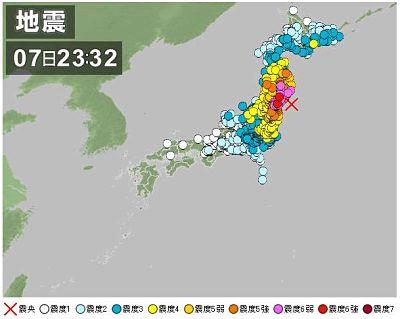 April 7, 2011 23:32 M7.4 Japan quake