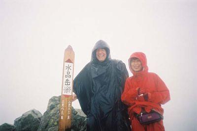 Atop Mt. Suisho-dake