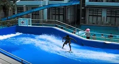 Boracay Crown Regency Wave Rider