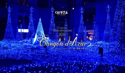 Caretta Shiodome 2016 Illumination
