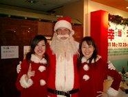 Asakusa Rox Santa