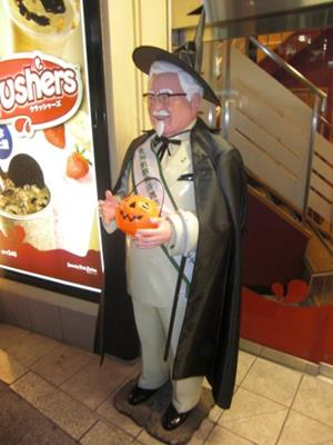 Colonel Sanders in his Halloween costume in Tokyo