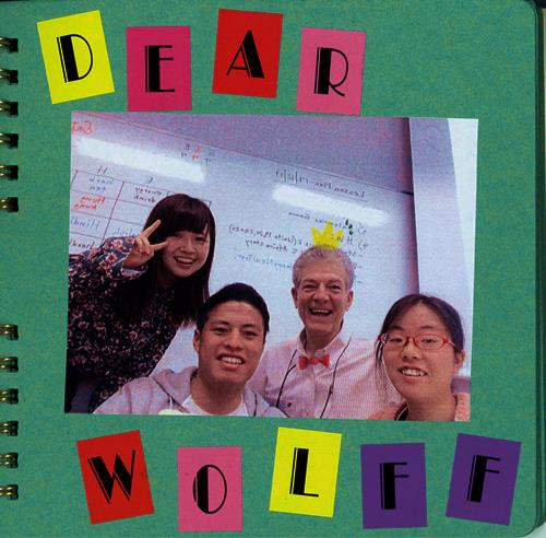 dear_wolff_1
