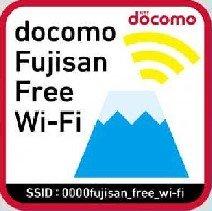 Docomo Fujisan free wi-fi