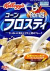 Frosted Flakes Japanese