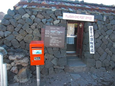 Fujisan-cho post office