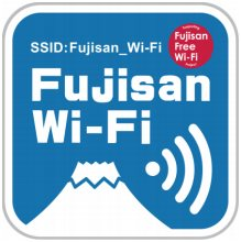2016 Fujisan Wi-Fi network