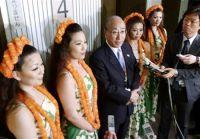 Hula girls from disaster-hit Fukushima spa perform for evacuees