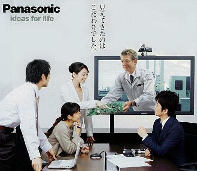 Gary J. Wolff lands Panasonic modeling job