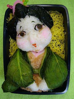 Geisha girl bento