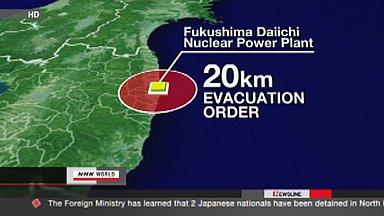 Gov't to set up no-entry zone near Fukushima plant