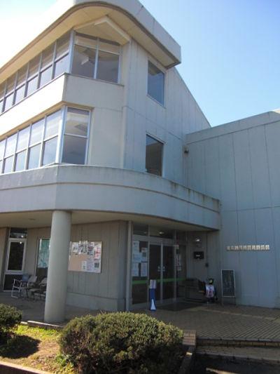 Gyotoku Bird Observatory Visitor Center