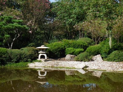 Houston's Japanese Garden