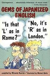 """Is That an 'L' As in Rome? No, It's 'R' As in London."""