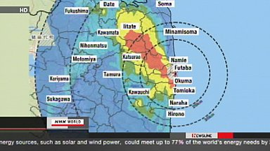 Japan NSC aerial fallout map