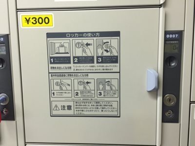 Japanese train station coin locker