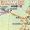 Mt. Fuji Kawaguchiko Yoshida trail map