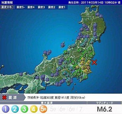Magnitude 6.2 quake in Ibaraki Prefecture