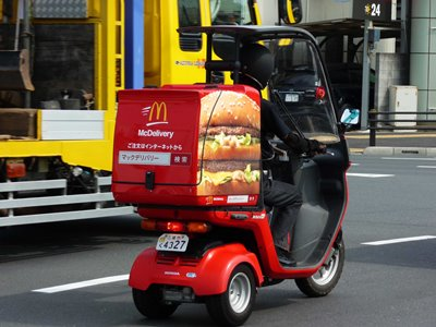 McDelivery in Japan