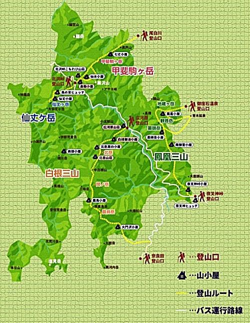 Minami Alps mountain huts reservation system
