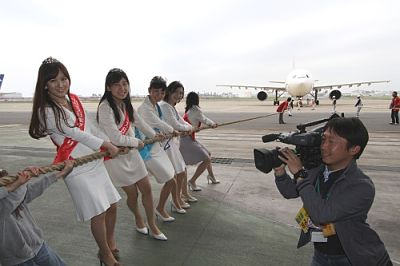 Miss Japan Marie Yanaka