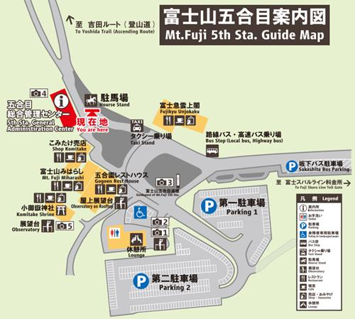 Mt. Fuji 5th Station Guide Map