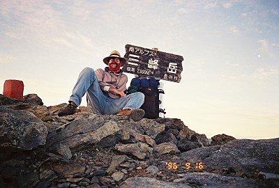 Mt. Mibu-dake, elev. 2999m, Southern Japan Alps