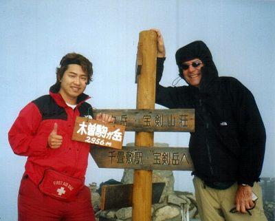 Naoki & Gary atop Kiso-koma