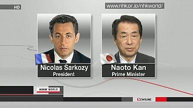 Nicolas Sarkozy & Naoto Kan